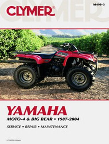 tools and shop aftermarket and custom products at jds customs yamaha timberwolf 250 service manual yamaha timberwolf 4x4 service manual